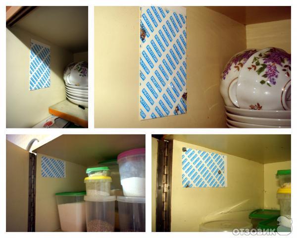 Приклейте ловушку в необходимом месте, затем удалите с лицевой стороны изделия защитный бумажный слой.