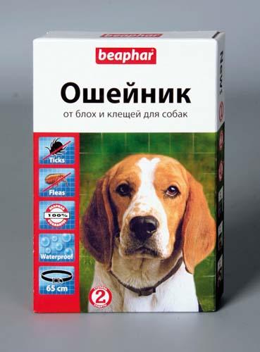 Ошейник от блох для собаки