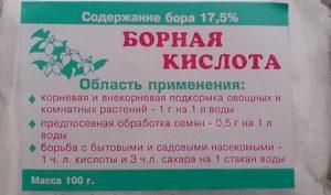 Средства от тараканов с борной кислотой