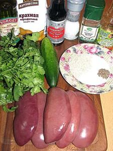 Свиные почки с овощами