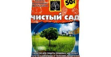 Чистый сад - средство для обработки сада, инструкция
