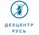 Рекомендуем заказать обработку древесины у Дезцентр-русь